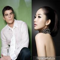 Dzhosh Xartnett & Park Min Young