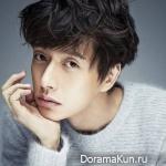 Пак Хе Чжин (Park Hae Jin)