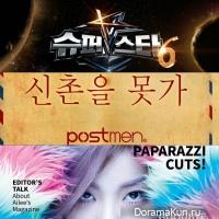 Superstar K6