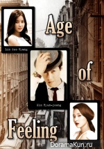 Age of Feeling