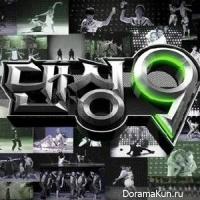 В июне стартует новый сезон танцевального шоу-конкурса 'Dancing 9′