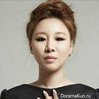 Do Eun