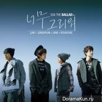 S.M The Ballad