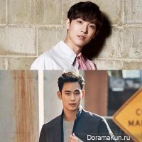 Kim-Soo-Hyun_Lee-Joon