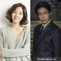 Chae-Soo-Bin-Uhm-Ki-Joon