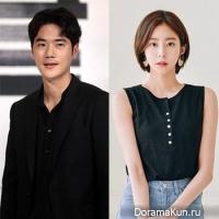 UEE-kim-Kang-Woo