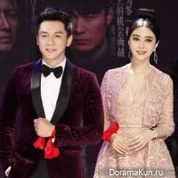 Fan-Bingbing-Li-Chen