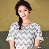 Gong-Seung-Yeon