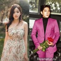 Han-Bo-Reum_Kangin