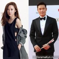 Lee_Byung_Hun--Gong_Hyo_Jin