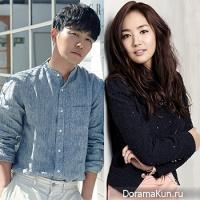 Park-Min-Young-Jin-Goo