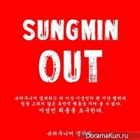 Sungmin11