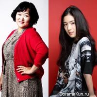jung-ga-eun-ha-jae-sook1