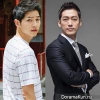 nam-goong-min_Song-Joong-Ki