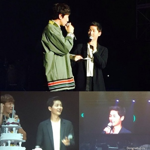 SongJoongKi_LeeKwangSoo_JongKook11