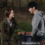 Song Ji Hyo & Byun Yo Han