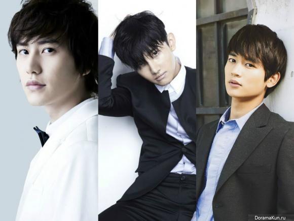 Kyuhyun, Changmin, Minho