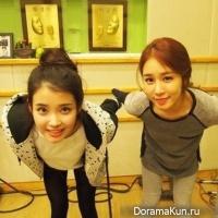 IU Yoo In Na