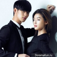 Kim Soo Hyun Jeon Ji Hyeon