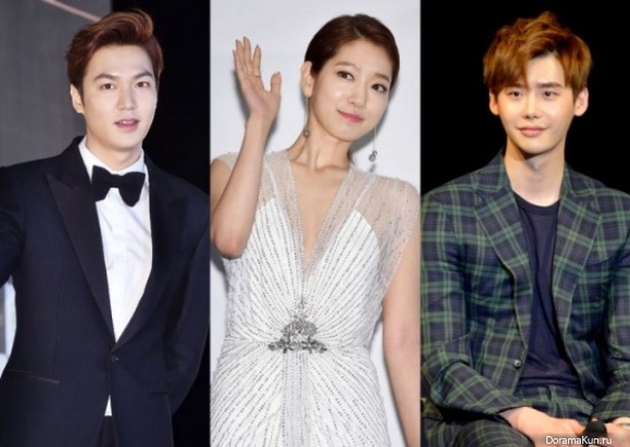 Lee Min Ho Park Shin Hye Lee Jong Suk