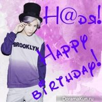 Happy birthday, Н@дя!
