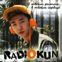 Radiokun