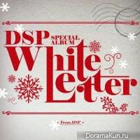 DSP Media