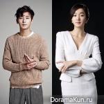 Joo Ji Hoon and Soo Ae
