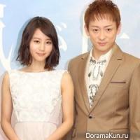 Maki Horikita and Koji Yamamoto