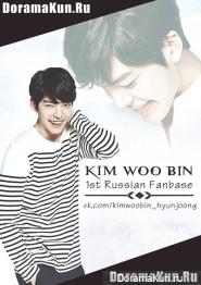 Ким У Бин ♔ Kim Woo Bin ▌1st Russian Fanbase