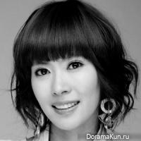 Yoo Chae Young