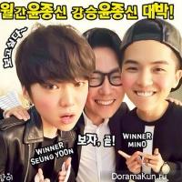 Юн Чжон Син и участники группы Winner Сон Мин О и Кан Сын Юн