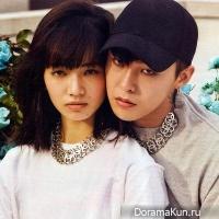 G-Dragon and Nana Komatsu