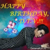 HAPPY BIRTHDAY, D.T.V.!!!