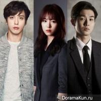 Jung Yong Hwa, Lee Yeon Hee, Choi Woo Shik
