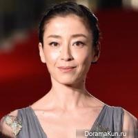 Rie Miyazawa