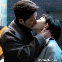 Park Hae Jin - Kim Min Jung
