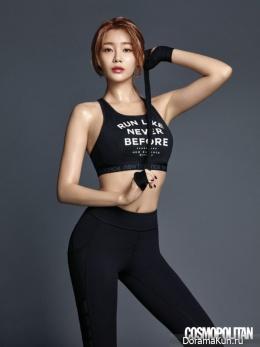 Yuna (AOA) для Cosmopolitan February 2017