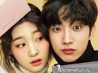 Chaeyeon (DIA), Jinyoung (B1A4) для Nylon February 2017