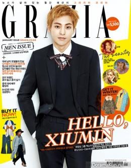 EXO (Xiumin) для Grazia January 2017