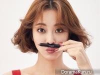 Han Ye Seul для Elle August 2017