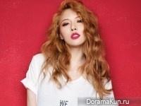 HyunA для Cosmopolitan May 2017