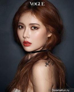 HyunA для Vogue September 2017