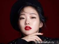 Kim Go Eun для Cosmopolitan December 2016