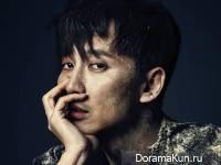 Kim Nam Gil для Vogue December 2016