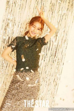Kim So Eun для The Star December 2016