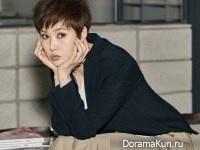 Kim Sun Ah для Cosmopolitan April 2017