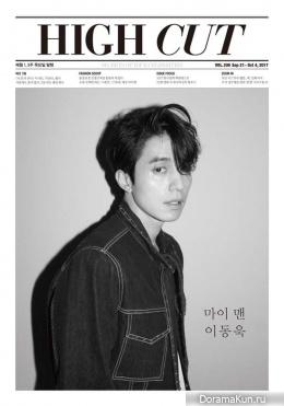 Lee Dong Wook для High Cut Vol. 206
