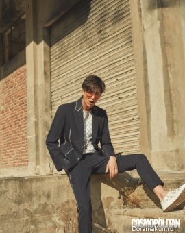 Lee Min Ho для Cosmopolitan April 2017