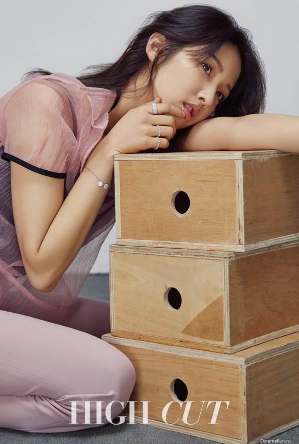 Jihyun donghae dating games